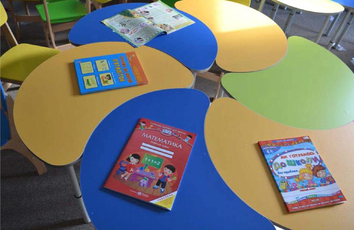 Створення умов для навчання, виховання та самовираження дітей дошкільного віку